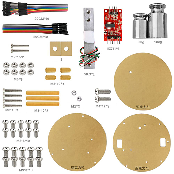 5KG Diy Electronic Weight Kit for Arduino Precision Jewelry